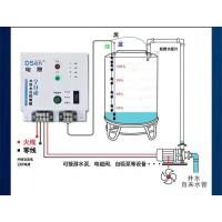 智能防止水泵烧坏保护电机水位控制器