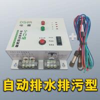 电晟全自动液位控制器自动上水控水排水控制器
