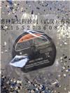 现货供应罗斯蒙特变送器电池701PBKKF
