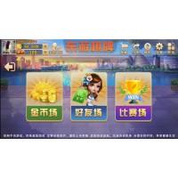 河北棋牌游戏公司做个手机麻将游戏软件开发哪里能做