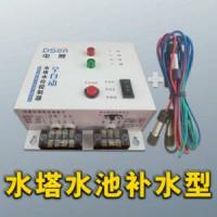 排水水位控制器    液位控制器/液位传感器/水位控制器