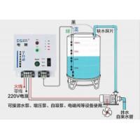 水泵电机 保护控制器 水池水塔抽水全自动水位控制器