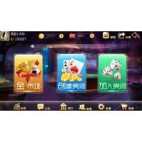 呼和浩特做本地麻将玩法的手游app软件定制开发