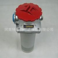 特菲特供应微型直回式回油过滤器RFA*25*10L