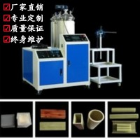 久耐机械提供拉挤工艺用双组份聚氨酯树脂注胶机的工艺流程