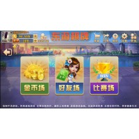淮安地区做个手机上的棋牌麻将游戏开发哪里能做