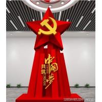 定制广场共筑中国梦雕塑 五星党徽标牌摆件