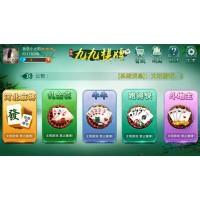 赤峰做地方特色麻将app游戏软件开发的公司哪里能做
