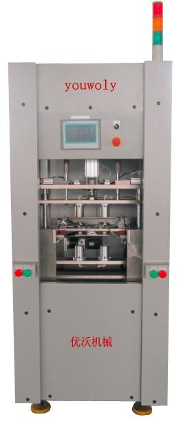 红外线焊接机