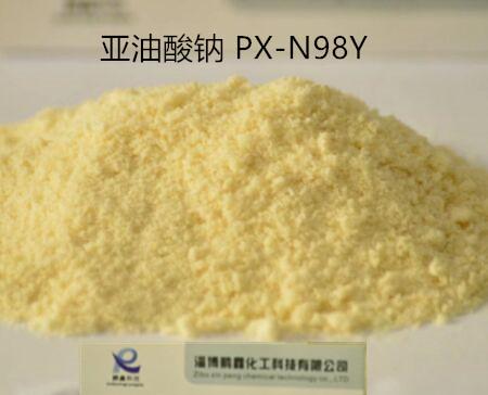 亚油酸钠厂家供应亚油酸钠粉末
