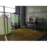 工业反渗透设备/纯净水设备/水处理设备/厂家直销