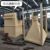合肥马鞍山喷漆房 脉冲式布袋除尘设备工作原理