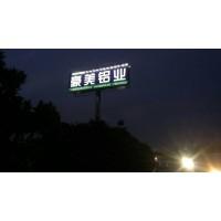 户外LED广告牌照明