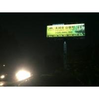 户外广告牌太阳能LED照明系统