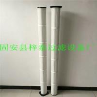 厂家生产销售150×2000除尘滤芯