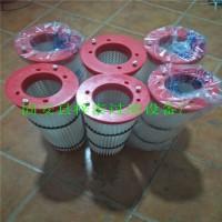 厂家生产销售150×750除尘滤芯