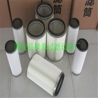厂家生产销售315×210×600除尘滤芯