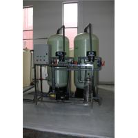 溧阳酒店洗浴软化水/溧阳锅炉软化水/软化水设备/价格优惠
