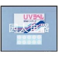 日本日油技研UV-H高感度标签直销南京园太