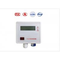 厂家直销YK-CDW CDD二氧化碳传感器