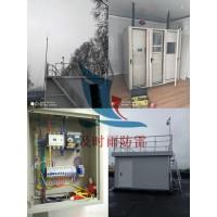 焦作环保局空气质量监测站防雷接地工程