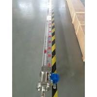 二线制4-20mA干簧管远传磁翻板液位计