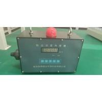 LB-GCG1000型矿用防爆粉尘浓度传感器