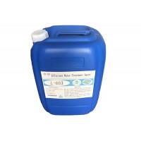 淮上钢铁厂循环水系统凉水塔高效强力粘泥剥离剂L-603