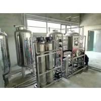 山西制药行业纯化水|山西纯化水设备|山西纯化水设备厂家