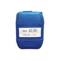 东莞深圳惠州东莞厦岗硫酸厂家直销硫酸天那水现货供应