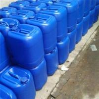 东莞惠州厂家直销水性耐盐酸染料耐强酸色素耐强酸绿蓝色水溶性