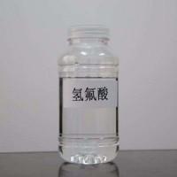 东莞深圳惠州东莞上沙氢氟酸厂家直销氢氟酸现货热销供应
