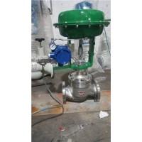 气动单座套筒调节阀ZJHP/M上海