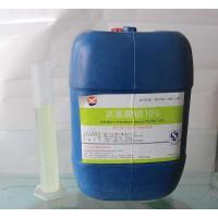 厂家供应漂白水次氯酸钠工业级次氯酸钠液体漂水东莞上角直销