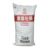 东莞上角厂家直销氢氧化钠水处理脱硫剂工业级固体碱粒状碱