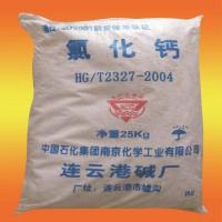 东莞深圳东莞上角厂家直销工业级氯化钙 74%二水片状氯化钙
