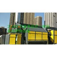催化燃烧环保设备山东博澳活性炭吸附净化效率高专业定制