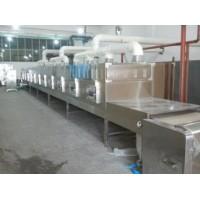 微波荧光粉干燥机