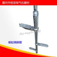 电气化蜈蚣梯 铝合金爬梯 供电段单柱爬梯