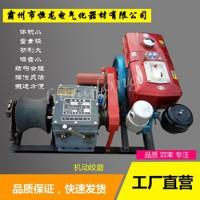 电动机动绞磨机线路施工机 优质耐用电力绞磨机