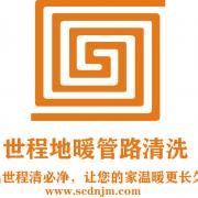 河南世程新能源科技有限公司