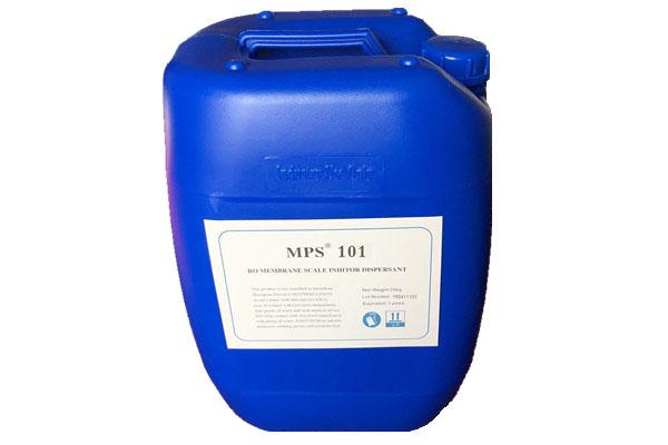 反渗透絮凝剂MPS101安徽塑胶厂反渗透用无机高分子
