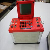 LB-62型便携式综合烟气分析仪