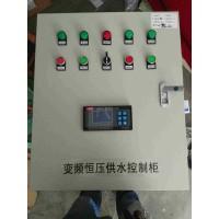 金田泵宝水泵变频器 水泵变频柜 恒压供水控制柜