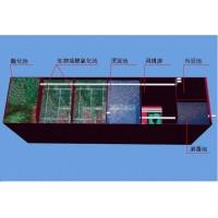 潍坊地埋式一体化污水设备A2O誉德厂家直销报价