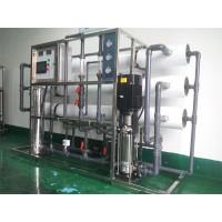 秦皇岛水处理/秦皇岛工业生产纯水设备/秦皇岛超滤设备