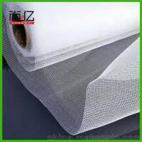 玻璃纤维窗纱 隐形防虫折叠纱窗网