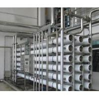 水处理设备·污水处理设备·超纯水处理设备