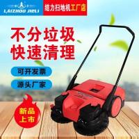 无动力环卫工厂扫地机手推式清扫车JL780