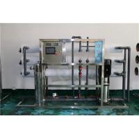 苏州水处理设备/苏州不锈钢清洗纯水设备/苏州EDI超纯水设备